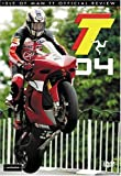 Isle of Man TT Official Review 2004