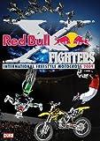 Red Bull X Fighters 2009 [DVD] [Region 1] [NTSC] [US Import]