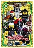 Ninjago Lego Trading Card Game - Garmadons Motorrad-Gang LE11 - Limitiert - Deutsch