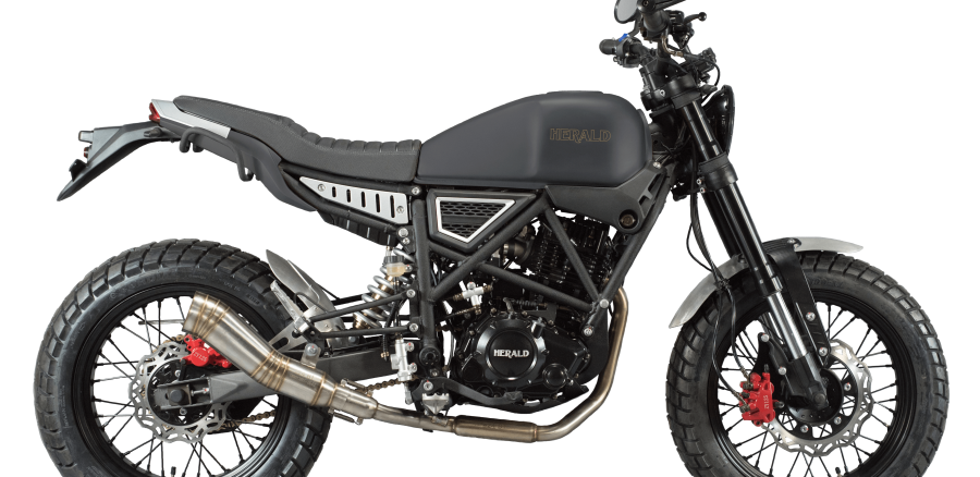 herald brat 125 retro 125cc announced motorcycles news motorcycle magazine. Black Bedroom Furniture Sets. Home Design Ideas