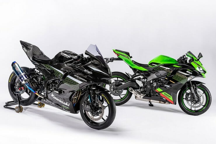 Kawasaki Ninja ZX-25R - online presentation on 10.07.2020
